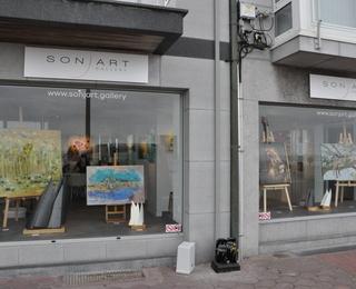 Sonjart Gallery
