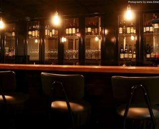 Eastcorner bar