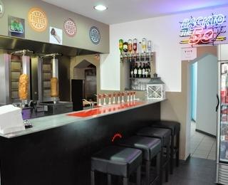Pita Nr 1 Bar